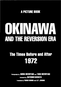 Okinawa Reversion era
